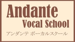 Andante Vocal School